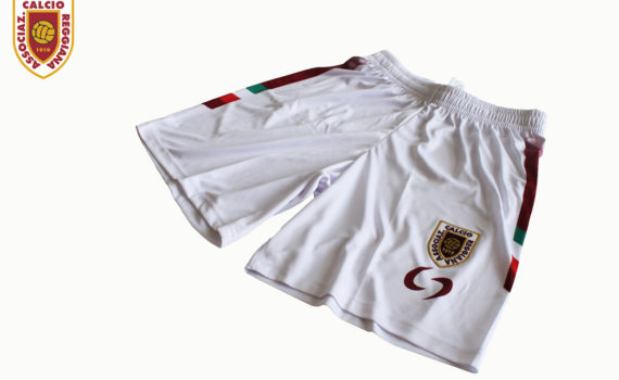 Away Match Shorts